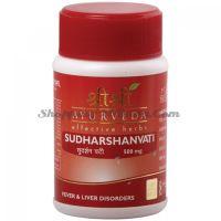Сударшан Вати против лихорадки и заболеваний печени Шри Шри Аюрведа / Shri Shri Ayurveda Sudarshan Vati