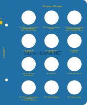 Лист № 7 для альбома «Памятные монеты Республики Казахстан из недрагоценных металлов» (2013-2014)