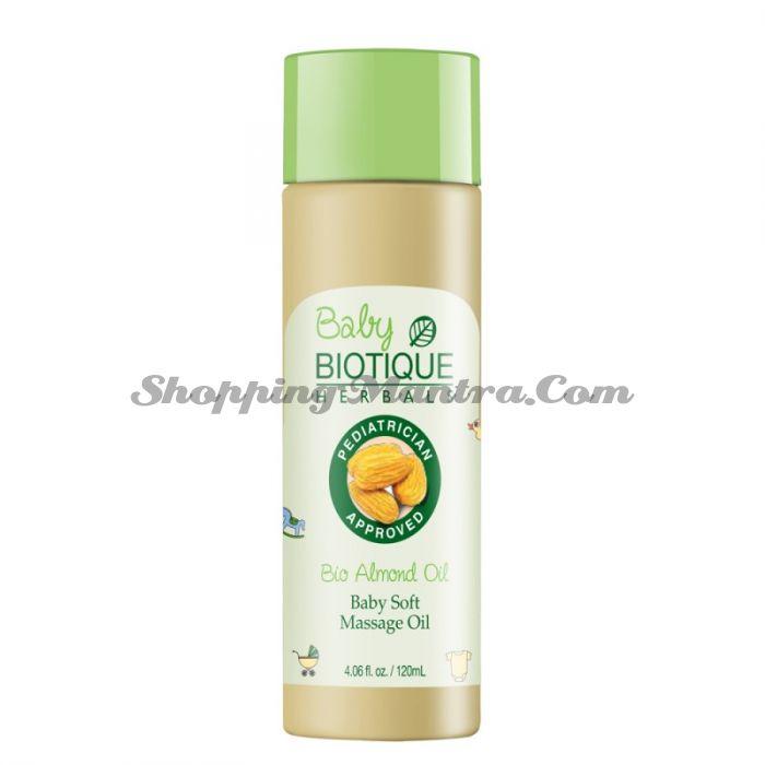 Биотик Миндальное массажное масло для детей   Biotique Bio Almond Oil Baby Soft Massage Oil