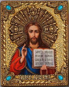 """Икона Иисуса Христа """"Господь Вседержитель"""" 18 х 23 см, роспись по дереву, самоцветы"""
