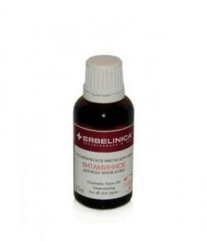Витаминное масло для лица 30 мл