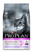Сухой корм для кошек ПРО ПЛАН проблемное пищеварение с индейкой и рисом, 3 кг