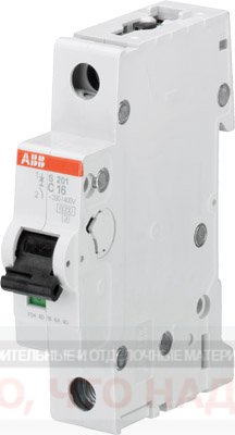 Автоматический Выключатель 20A 1Р ABB S201