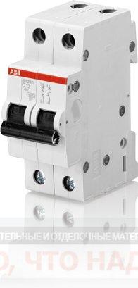 Автоматический Выключатель 16А 2Р ABB SH202L