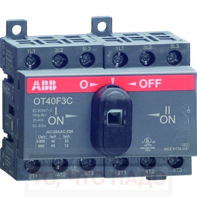 Рубильник Реверсивный 40А 3P ABB OT40F3C