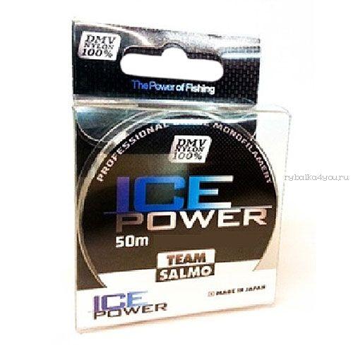 Леска монофильная Team Salmo ICE POWER 50м