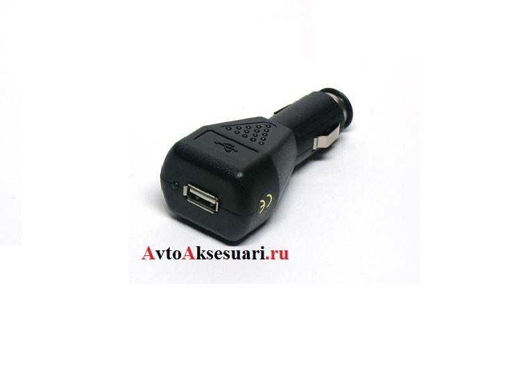 Автомобильный USB адаптер (1 порт)