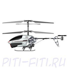 Silverlit. Вертолет Шпион II с видеокамерой 3х канальный
