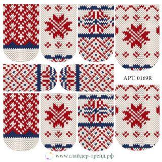 Слайдер-дизайн для ногтей № 0169