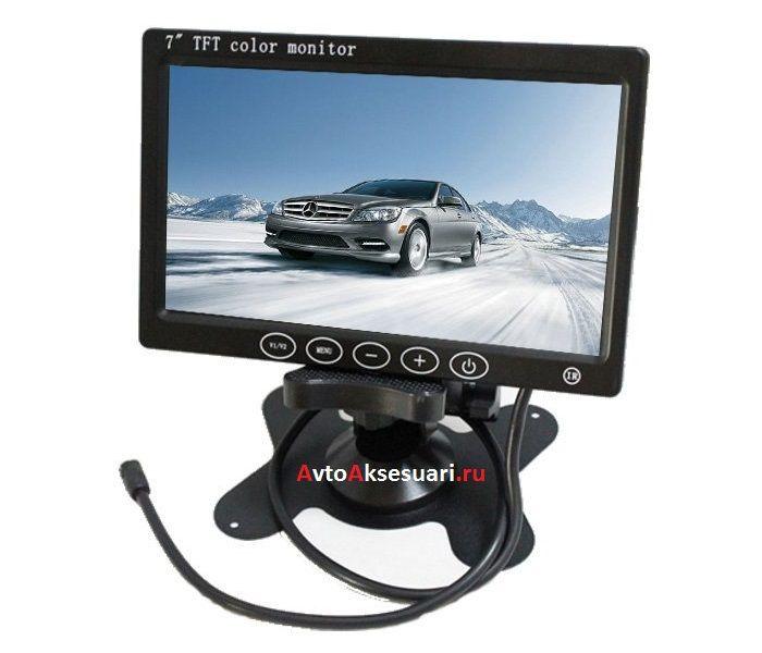 Авто монитор 7 дюймов XM725