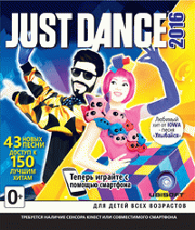 Игра Just Dance 2016 (XBOX ONE)