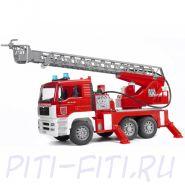 Bruder Брудер Пожарная машина MAN с лестницей и помпой с модулем со световыми и звуковыми эффектами