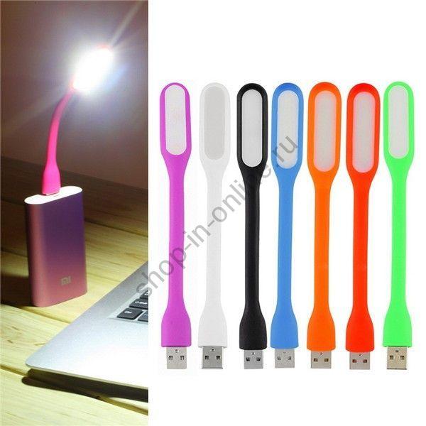 USB светодиодная лампа для ноутбука