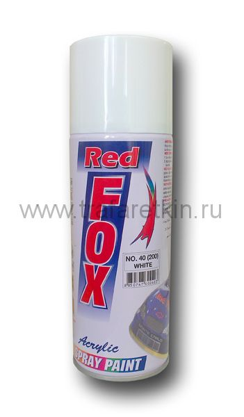 Краска-спрей RED FOX (белая RAL 9003)