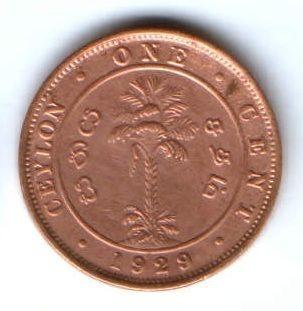 1 цент 1929 г. Цейлон