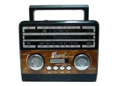 Радиоприёмник Fepe FP-1360U р/п сетев (USB)
