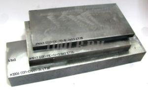 """СОП """"мосты"""" по СТО ГК Трансстрой 012-2007 - Стандартный образец"""