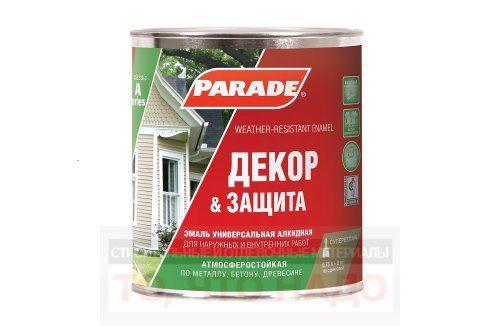 Эмаль алкидная PARADE A2 полуматовая
