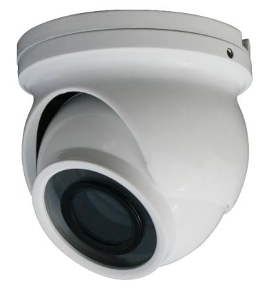 AHD видеокамера Орбита CA-ZMN001