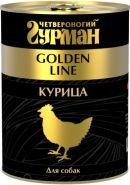 Четвероногий гурман Golden line Курица натуральная в желе для собак (340 г)
