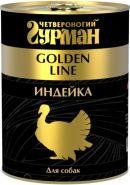 Четвероногий гурман Golden line Индейка натуральная в желе для собак (340 г)