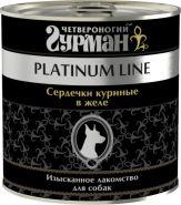 Четвероногий гурман Platinum line Сердечки куриные в желе для собак (240 г)