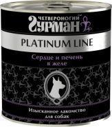 Четвероногий гурман Platinum line Сердце и печень в желе для собак (240 г)