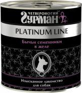 Четвероногий гурман Platinum line Бычьи семенники в желе для собак (240 г)