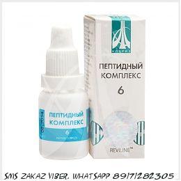 ПК-6 для щитовидной железы