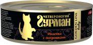 Четвероногий гурман Golden line Для котят Индейка с потрошками в желе (100 г)