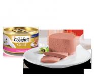 Gourmet Gold - Паштет с говядиной (85 г)