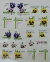 Водная наклейка для дизайна ногтей BJC - 002