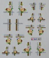 Водная наклейка для дизайна ногтей BJC - 007