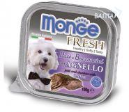 Monge Dog Fresh Консервы для собак ягненок (100 г)