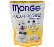 Monge Dog Grill Pouch Паучи для собак курица с индейкой (100 г)