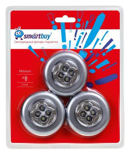 Светодиодный фонарь PUSH LIGHT 3 шт х 4 LED Smartbuy 3AAA, серебристый