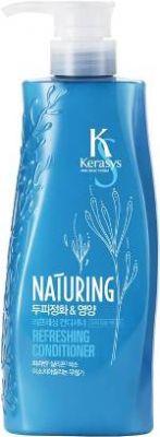 Кондиционер для волос Naturing 500ml
