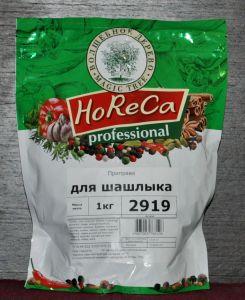 HORECA ПАКЕТ 1 КГ ДЛЯ ШАШЛЫКА