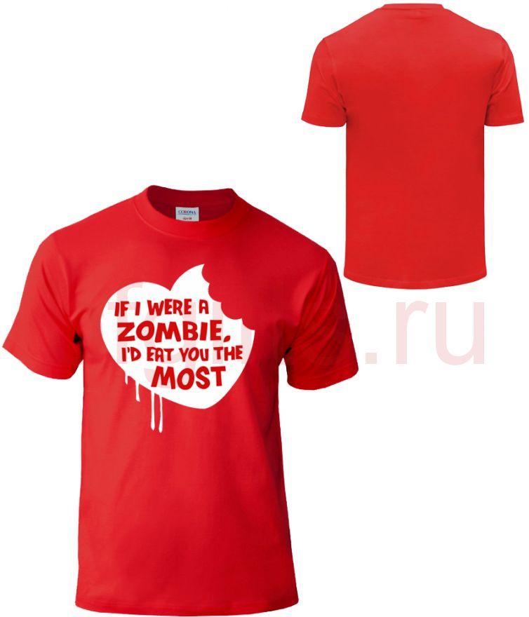 Зомби футболка