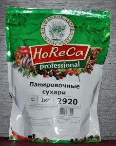 HORECA ПАКЕТ 1 КГ ПАНИРОВОЧНЫЕ СУХАРИ