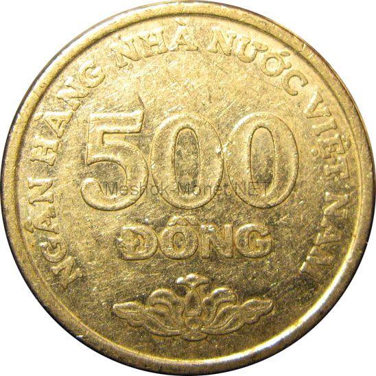 Вьетнам 500 донг 2003 г.