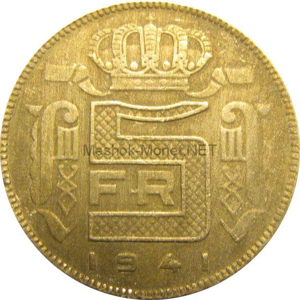 Бельгия 5 франков 1941 г.
