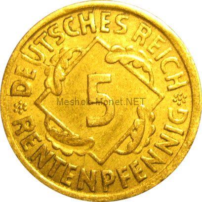 Германия 5 рентспфеннигов 1924 г.