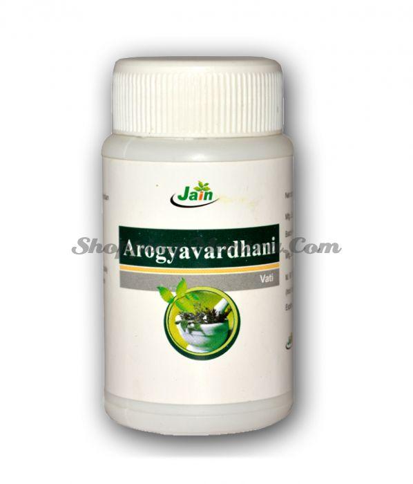 Арогьявардхани вати для печени и пищеварения Джайн Аюрведик / Jain Ayurvedic Arogyavardhani Vati