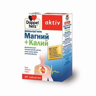 Доппельгерц Актив Магний Витамины группы В, таблетки