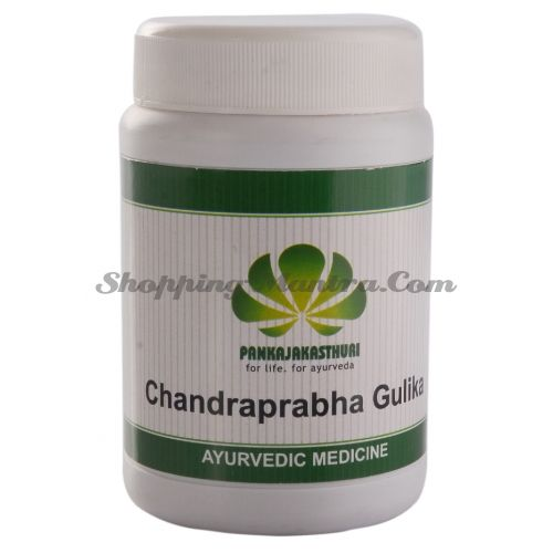 Чандрапрабха Гулика для мочеполовой системы Панкаджакастури/Pankajakasthuri Chandraprabha Gulika