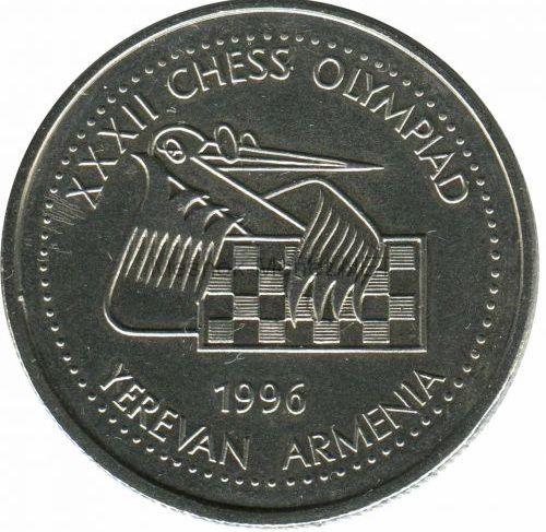 100 драхм 1996 XXXII Шахматная олимпиада в Ереване