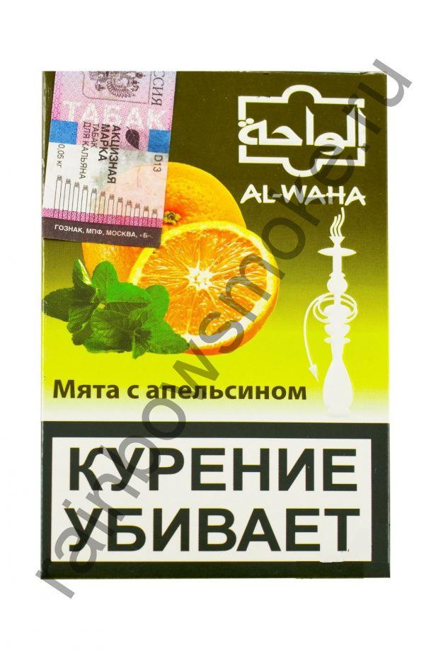 Al Waha 50 гр - Orange & Mint (Апельсин с Мятой)