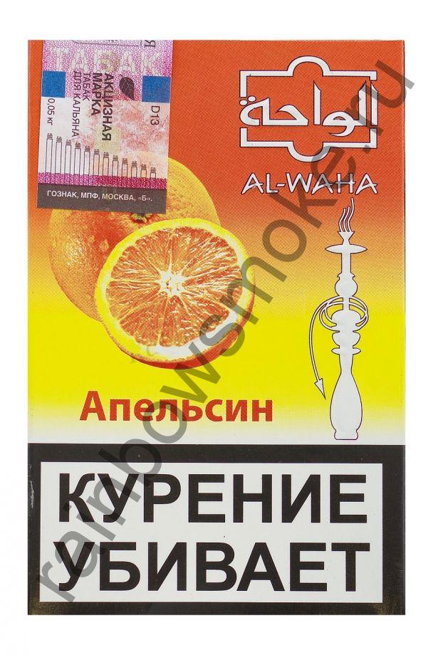 """Al Waha 50 гр - """"Апельсин"""""""