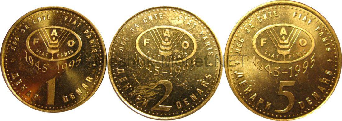 Набор монет Македонии 2 (3 монеты)